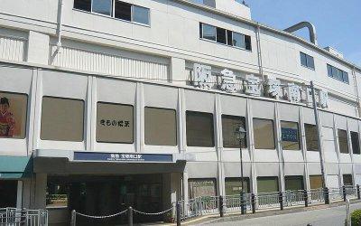 800px-阪急宝塚南口駅西口